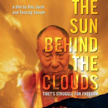 """Premiere of """"The Sun Behind the Clouds"""""""