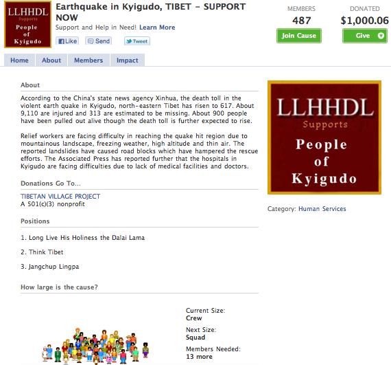 Long Live His Holiness the Dalai Lama, an online community donates $1,000 to the Kyigudo Earthquake victims