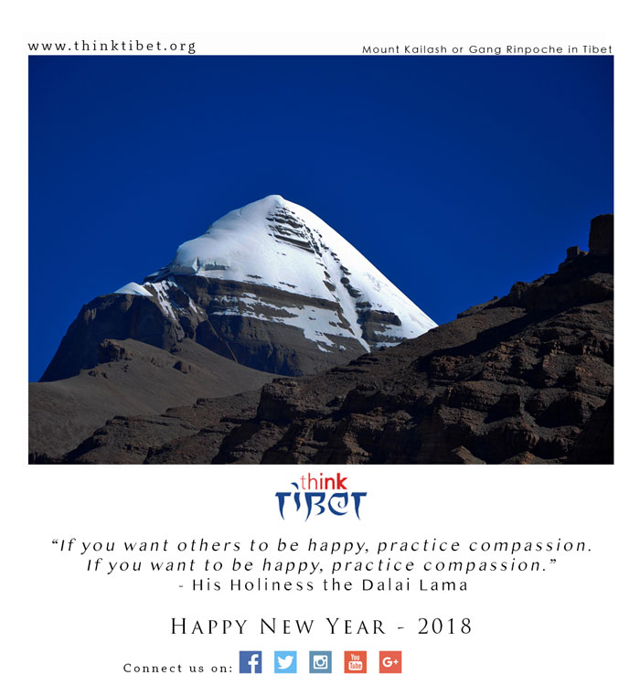 we wish you a very happy new year 2018